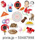祭り お祭り アイコンのイラスト 50487998