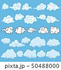 雲のアイコンセット 50488000