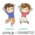 子ども 小学生 50489725