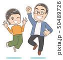 夫婦 シニア 50489726
