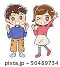 子ども 小学生 50489734