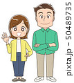 夫婦 男女 笑顔のイラスト 50489735