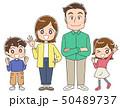 4人家族 ファミリー 50489737