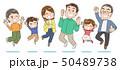 3世代家族 6人 ファミリー 50489738