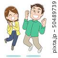 夫婦 カップル 50489739