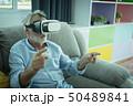 年寄り 年配 老人の写真 50489841
