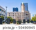 横浜税関 クイーンの塔 50490945