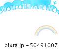 青空虹と飛行機と木と家の水彩風フレーム枠 50491007