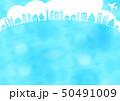 青空と飛行機と木と家の水彩風フレーム枠 50491009