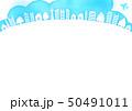 青空と飛行機と木と家の水彩風フレーム枠 50491011