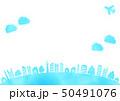 青空と飛行機と木と家の水彩風フレーム枠 50491076