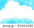 青空と飛行機と木と家の水彩風フレーム枠 50491080