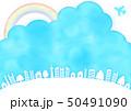 青空虹と飛行機と木と家の水彩風フレーム枠 50491090