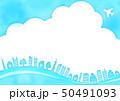 青空と飛行機と木と家の水彩風フレーム枠 50491093