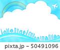 青空虹と飛行機と木と家の水彩風フレーム枠 50491096