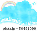 青空虹と飛行機と木と家の水彩風フレーム枠 50491099