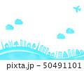 青空と飛行機と木と家の水彩風フレーム枠 50491101