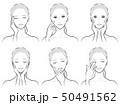 女性 美容 スキンケアのイラスト 50491562