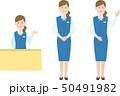 受付の女性イメージ 50491982