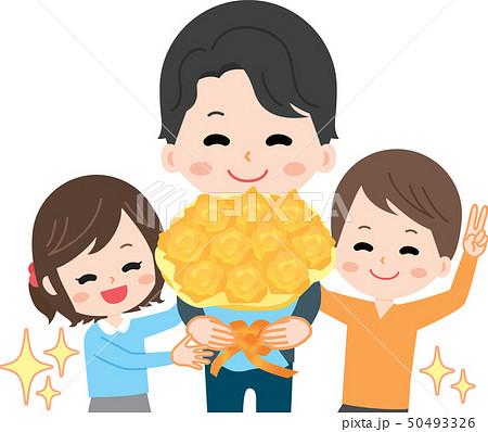 父の日 家族 イラスト 50493326