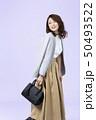 女性 ビジネスウーマン キャリアウーマンの写真 50493522