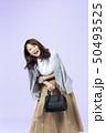 女性 ビジネスウーマン キャリアウーマンの写真 50493525