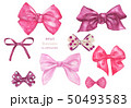 Set of different decorative pink gift bows. 50493583
