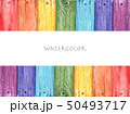 Rainbow colored painted on old wood background. 50493717