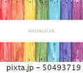 Rainbow colored painted on old wood background. 50493719