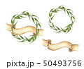 Set of hand drawn green leaves wreaths with ribbon 50493756