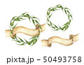 Set of hand drawn green leaves wreaths with ribbon 50493758