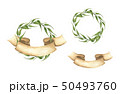 Set of hand drawn green leaves wreaths with ribbon 50493760