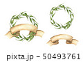 Set of hand drawn green leaves wreaths with ribbon 50493761