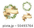 Set of hand drawn green leaves wreaths with ribbon 50493764