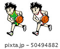 バスケットボール バスケ スポーツのイラスト 50494882