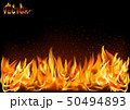 Realistic Fire Flames on Black Background 50494893