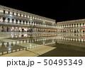 サンマルコ広場の夜景 50495349