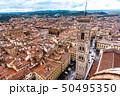 フィレンツェの風景 50495350
