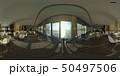 VR レストラン インテリアの写真 50497506