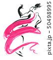 Flamenco. Beautiful Dancing Woman 50498995
