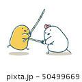 ゆるいにわとりとひよこの剣道 50499669