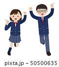 勉強 ベクター 高校生のイラスト 50500635
