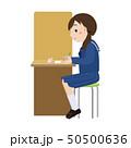 学習 勉強 ベクターのイラスト 50500636