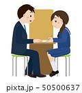 学習 勉強 学習塾のイラスト 50500637