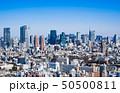 東京 港区周辺の高層ビル群 50500811