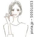 歯磨きする女性 シニア 悩み 困る トラブル 50501053