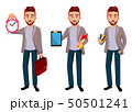 Cartoon character businessman in casual clothes 50501241