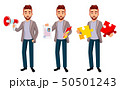 Cartoon character businessman in casual clothes 50501243
