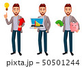 Cartoon character businessman in casual clothes 50501244