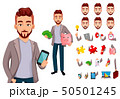 Cartoon character businessman in casual clothes 50501245